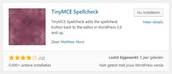 TinyMCE Spellcheck Jetpack